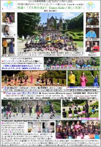 27.10 DrAブログ原稿